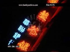 Singapore Neon lights at night 1960 s