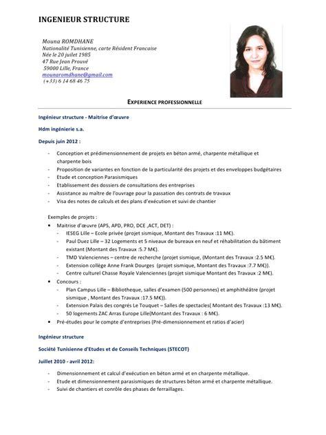 Exemple Cv Anglais by Exemple De Cv En Anglais Tunisie Roger Bontemps