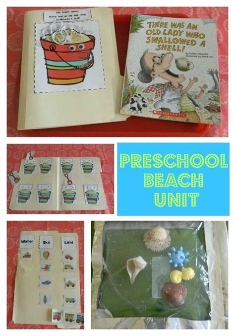 preschool themed unit 5 kid network 639 | f78494c9ea1560583e8bf0929d307721 beach theme preschool themes for preschool