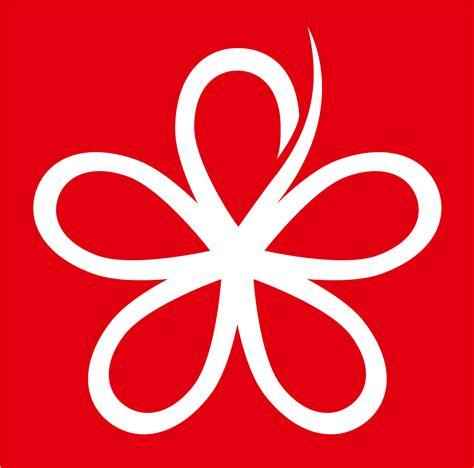 malaysian united indigenous party wikipedia