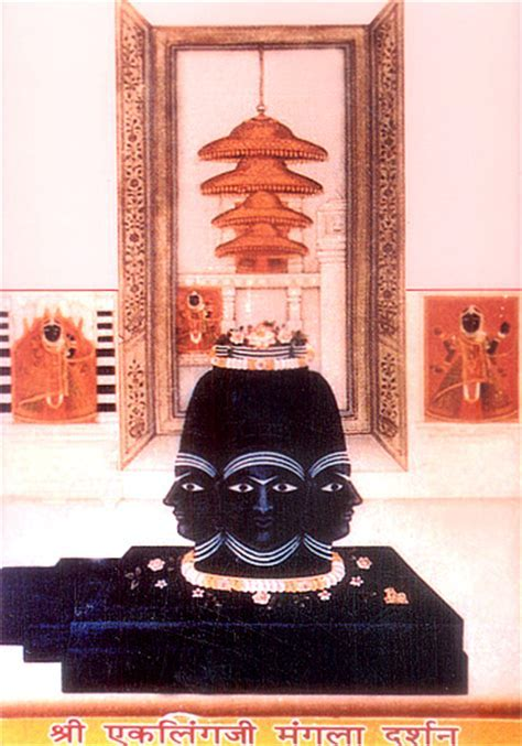Eklingji Photo Gallery, Photos of Eklingji, Rajasthan