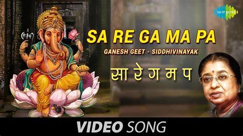 Ganpati Aarti Ashtvinayak Geete