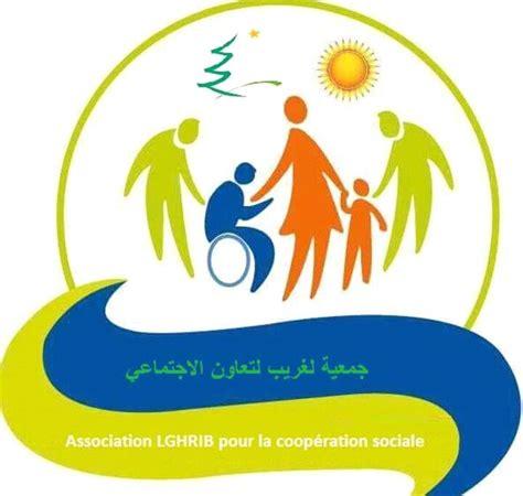 association si鑒e social association laghrib pour la coop 233 ration sociale جمعية