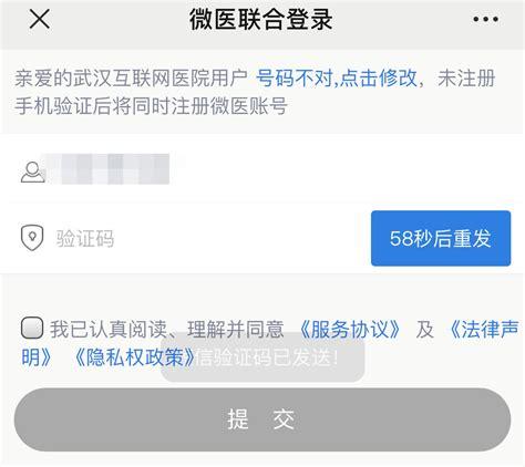 武汉电子医保凭证怎么买药?(附医保买药入口)- 武汉本地宝