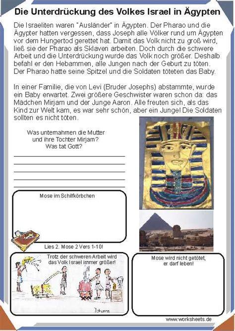 unterdrueckung israels  aegypten