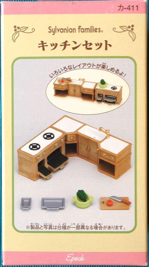 sylvanian families cuisine teddy bears jp sylvanian families kitchen