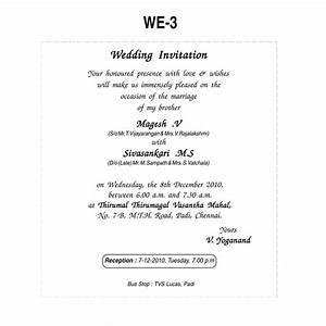 invitation wedding cards messages chatterzoom With wedding reception invitations messages