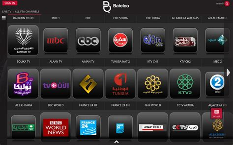 batelco tv  android apk