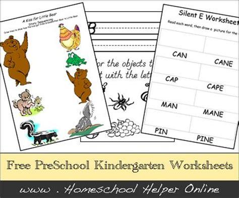 183 about free preschool to 1st gradeprintouts