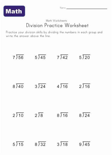 single digits division math worksheet single digit division worksheet 2 3rd grade math