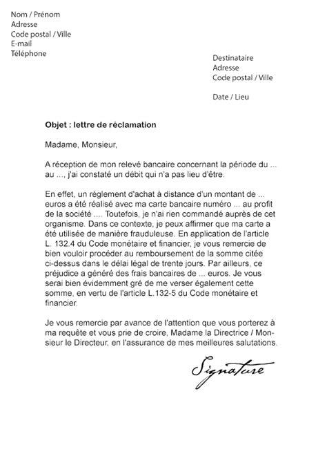 modele lettre banque de modele lettre de reclamation banque contrat de travail 2018