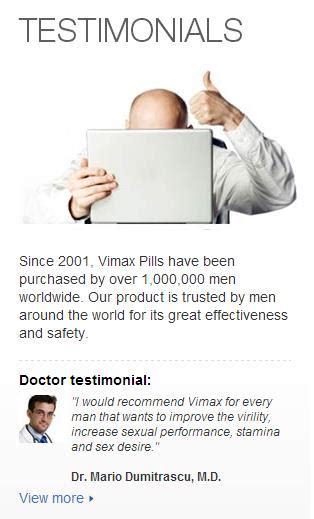 비맥스 공식사이트가 소개하는 비맥스 네이버 블로그