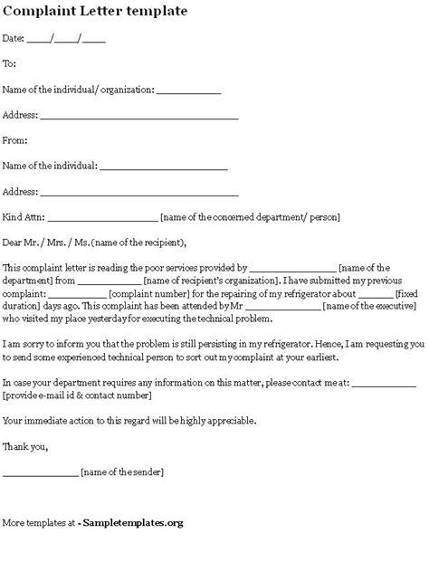 Complaint Letter Template Form #complaint #letter #form