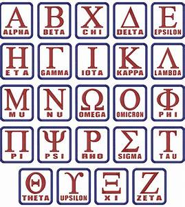 greek box alphabet embroidery font annthegran With greek letter embroidery font