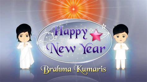 Brahma Kumaris Animated Wallpapers - happy new year from brahma kumaris flash animation
