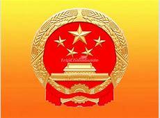National Emblem of China, China National Emblem Photos