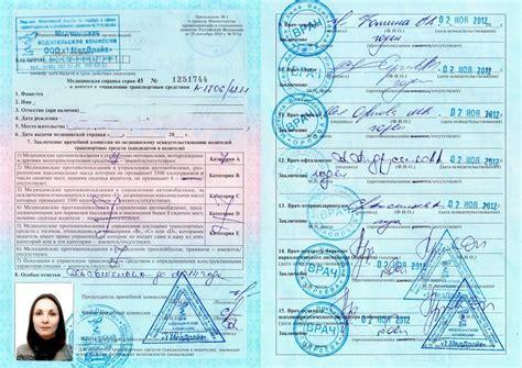 Порядок получения иностранным гражданином рвп на гражданство