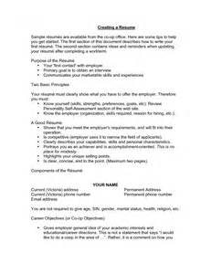 the best objective for a resume exles of resumes qualifications resume general