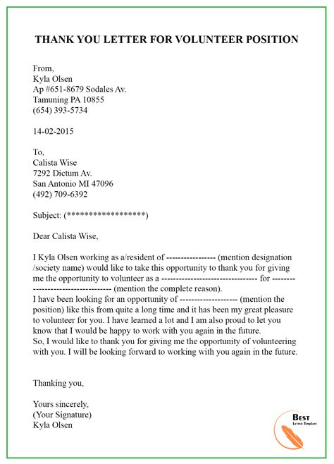 THANK-YOU-LETTER-FOR-VOLUNTEER-POSITION – Best Letter Template