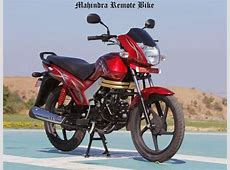 New Hero Bike Upcoming 2013 Autos Weblog
