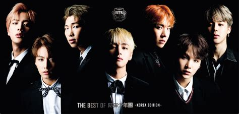 "[info] Bts Will Be Released A Compilation Album ""best Of"