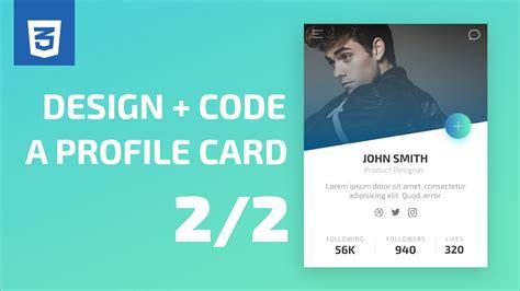 design code  profile card  htmlcss tutorial