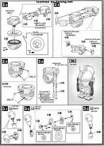 1  12 Au-09 Analyzer English Manual  U0026 Color Guide