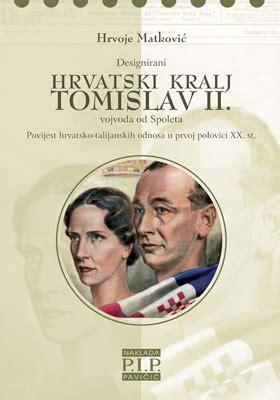 Tomislav ii. — Поиск по картин...