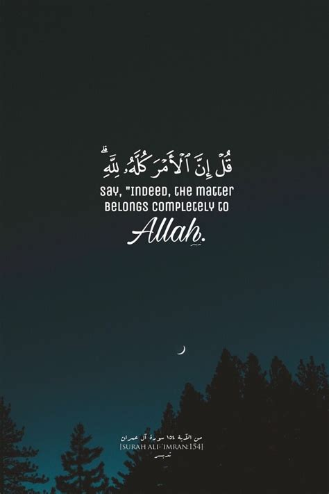 islam wallpaper aesthetic allah moslem selected images