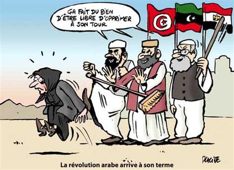 femmes islamistes