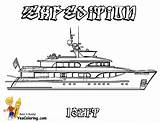 Yacht Pages Ship Coloring Boat Print Private Template Boats Ft Ships Boys Super Printable Sailboat Motor Cool Drawing Sheets Yescoloring sketch template