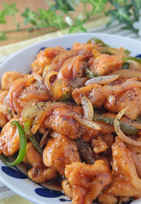 鳥 肉 料理