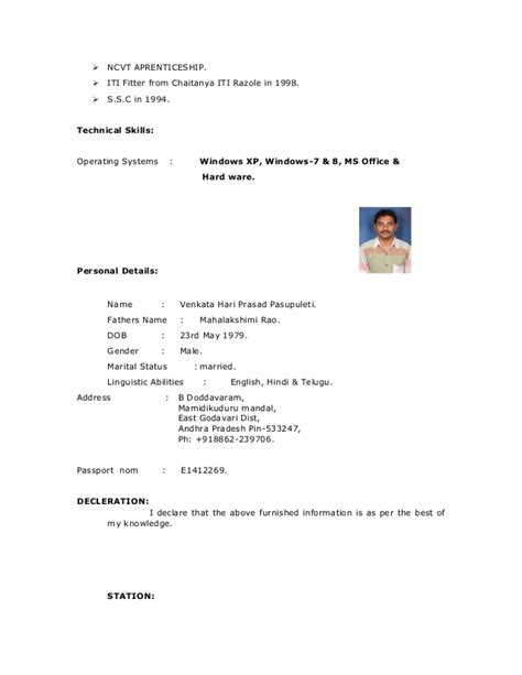 Iti Fitter Resume by P V Hari Prasad Resume Photo