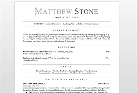 Resume Creator Imgur by Help To Center Balance The Header In This Resume Template