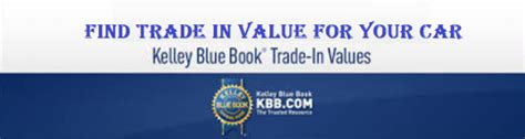 kelley blue book trade    cars