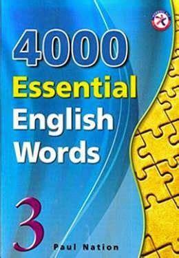 la faculte     essential english