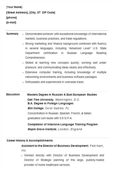 Student Cv Template by Cv Template College Student 1 Cv Template Sle