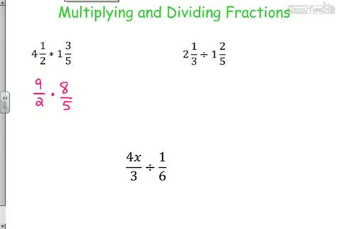 Multiplying And Dividing Fractions Schooltube