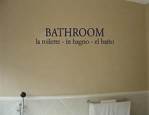 Cute bathroom sayings quotes brightpulseus for Cute sayings for bathroom walls