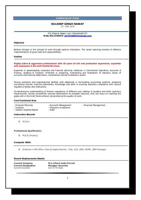 Upload Resume For In Delhi kuldeep resume delhi ncr