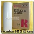 JP30版紙 蠟紙 適用理光RICOH數碼印刷機 1