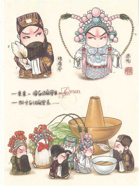 masking cuisine 27 best chibi warriors images on chibi