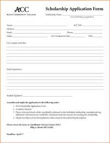 College Scholarship Application Template