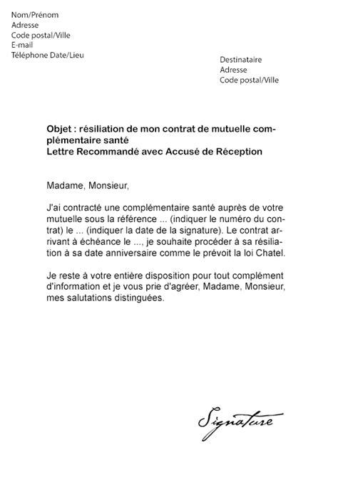 modèle de lettre de résiliation mutuelle santé loi chatel modele courrier resiliation mutuelle obligatoire