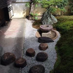 Objet Deco Exterieur : petit jardin japonais 100 id es pour am nager un ext rieur d 39 ambiance zen et moderne ~ Teatrodelosmanantiales.com Idées de Décoration