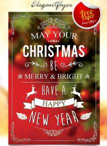 30 christmas free psd holiday card templates for design and congratulations free psd templates