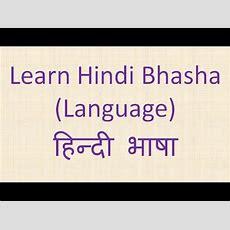 Learn Hindi Grammar Online Cbse Icse Youtube