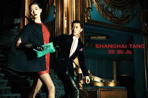 luxe urban fashion ads shanghai tang fall