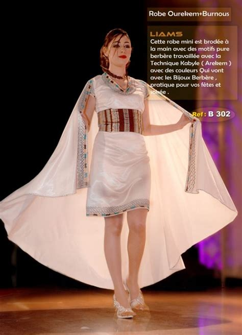 robe kabyle moderne traditions robes