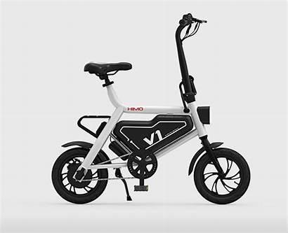 Xiaomi Electric Himo Bicycle Bike Folding Moped